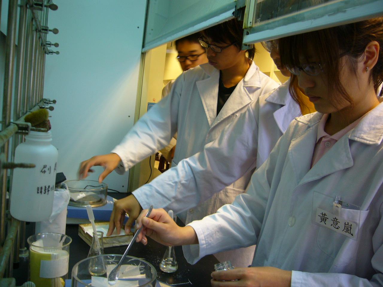 實驗室照片5